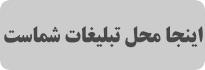 فروشگاه قالب های فارسی جوملا